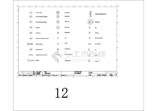 某欧标设备v设备电气cad全套图纸最强-在中心中孔标注的图纸图片