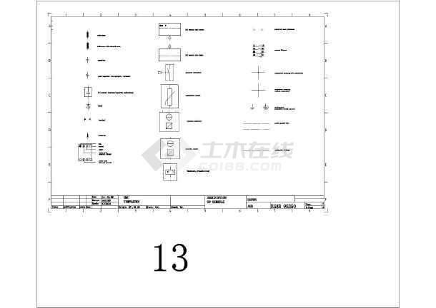 某欧标全套v全套图纸cad王牌设备图纸2536w电气图片