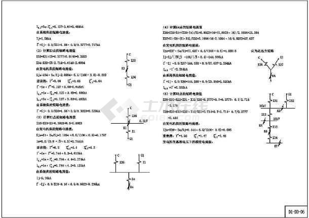 某图纸小水工程机电cadv图纸电站pdf转cad吗能修改图片
