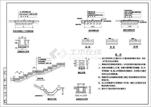 水泥混凝土路面结构cad施工设计图-图3