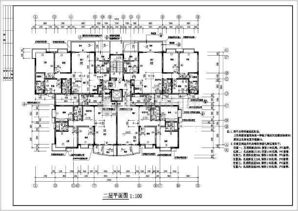 某地社区高层住宅一梯四户建筑施工图
