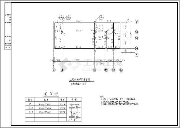 五层住宅楼电梯钢框架结构设计图纸