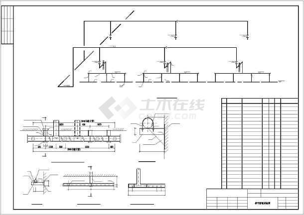 污水处理厂细格栅间及曝气沉砂池设计图纸