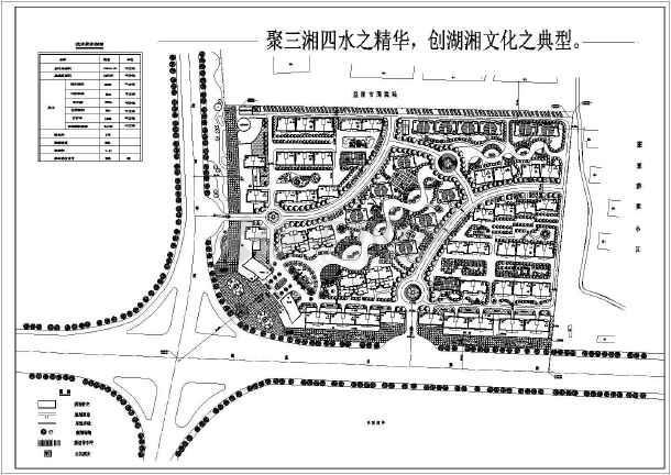 某居住区规划平面布置设计CAD图图片