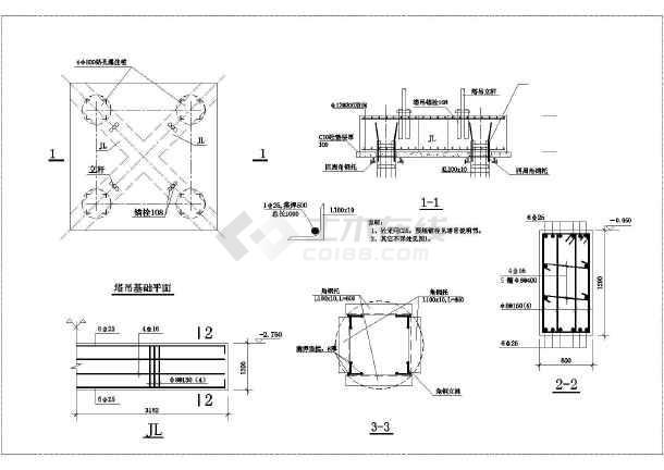 钢结构塔吊基础建筑结构设计图纸(共3张)