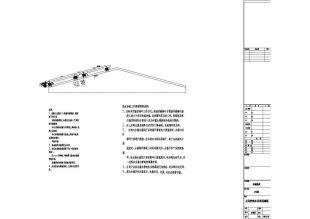 平面集热器方案布置cad界面图cad201太阳图片