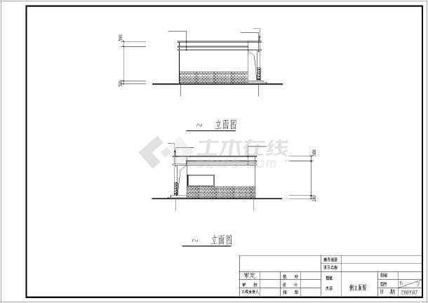 某村卫生站建筑cad施工图-图1