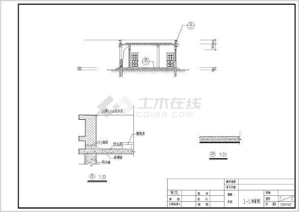 某村卫生站建筑cad施工图-图2