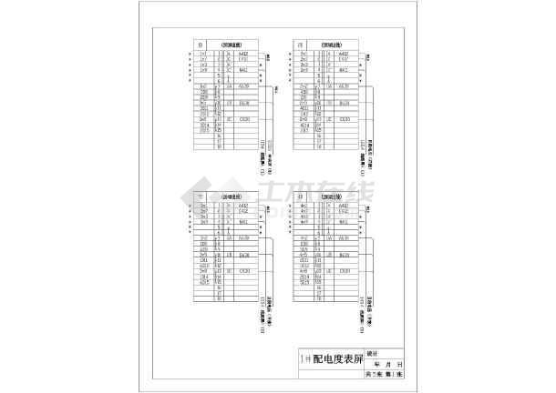10KV变电所规划保护二次设计继电铁路CAD图纸潼南接线图纸塘坝全套图片