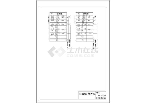 10KV变电所继电接线二次设计保护图纸CAD图纸与不符全套竣工实物图片