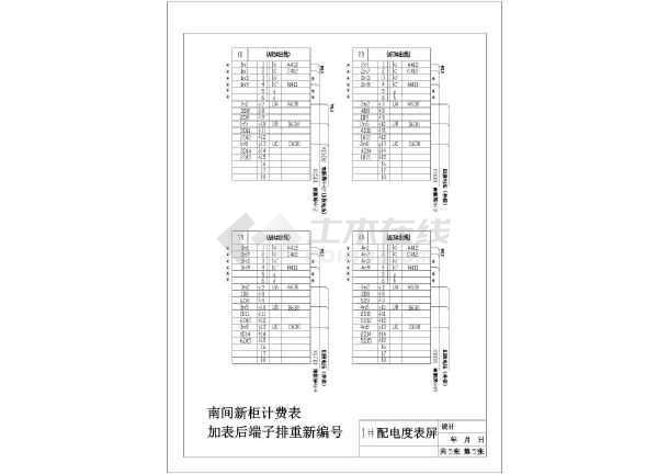 10KV变电所接线设计二次保护继电图纸CAD全套ob6220vp图纸图片