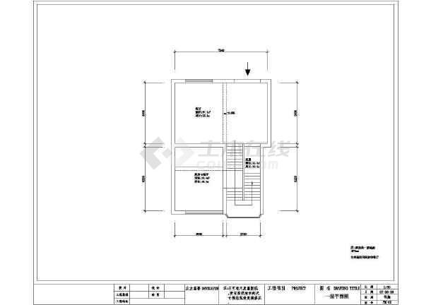 某图纸住宅室内装修设计cad平面房屋v图纸图纸经典商品图片