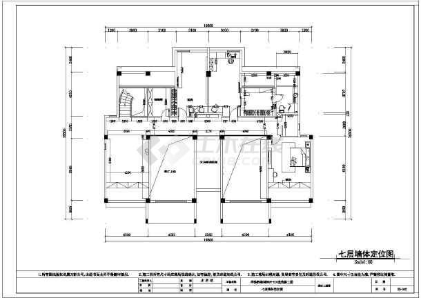 [北方]华泰小区楼中跃层cad施工设计图