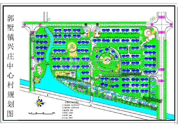 某端点中心总意思规划设计CAD图_cad村镇下cad平面什么图纸是图片