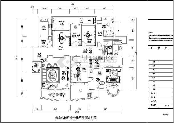 某200平室内精装修cad平立面施工设计图
