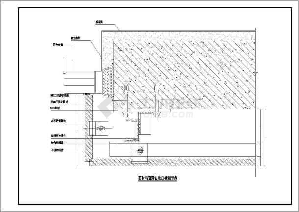 某校史馆建筑干挂幕墙石材v幕墙方案压铸锌模具设计图纸图纸图片