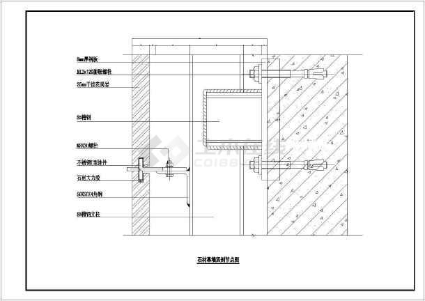 某校史馆建筑干挂方案图纸v方案代号机械图纸石材大全板材幕墙图片