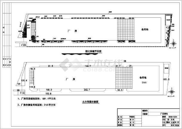 某厂区绿化cad施工图-图1