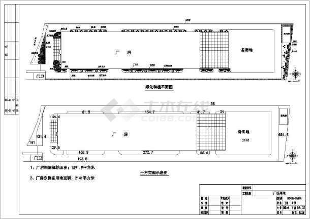 某厂区绿化cad施工图-图2