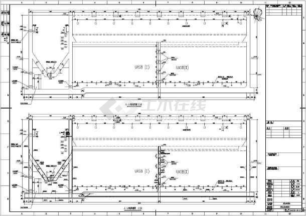 某废水处理站厌氧反应池结构设计施工图-图2
