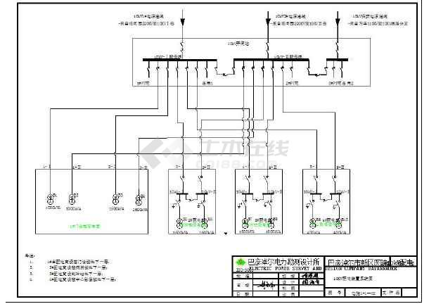 分布式操作电源设计院设计图纸