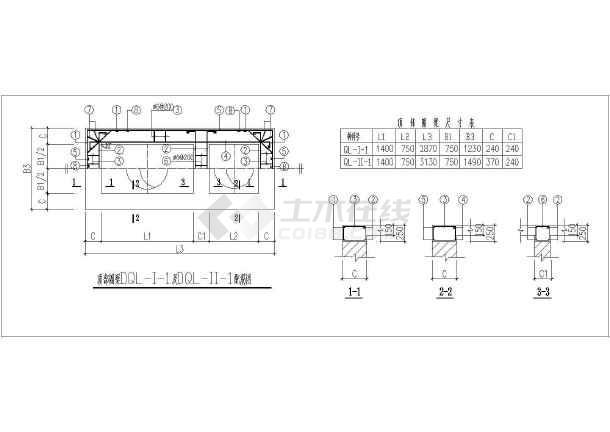 某市混凝土小型化粪池施工设计CAD图-图3