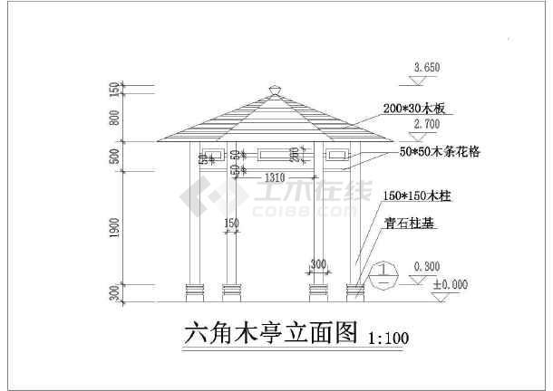 六角亭施工详图-图3