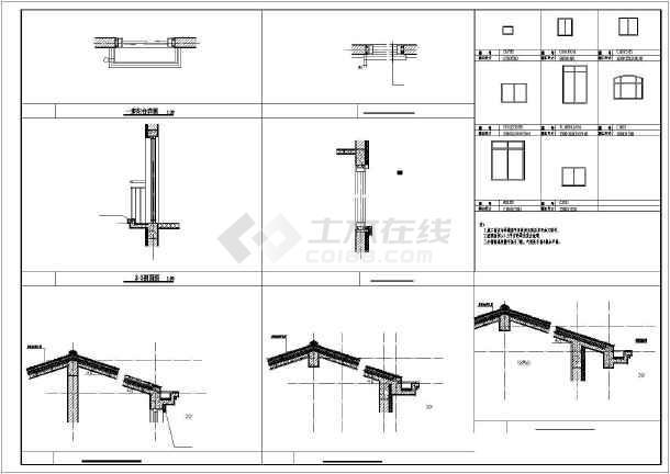某多层住宅楼建筑cad施工图-图3