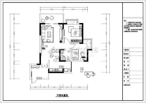 某两室两厅室内装修cad平面设计图纸