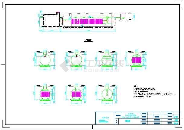 120m³/d太阳能污水处理工程施工图纸-图1