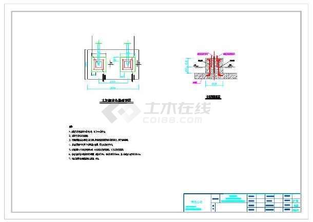 120m³/d太阳能污水处理工程施工图纸-图3