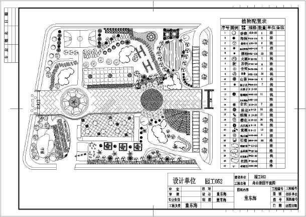 一套小游园cad平面设计景观绿化规划图纸图片
