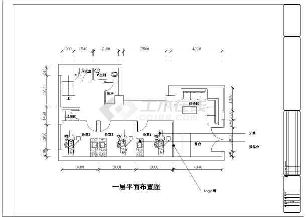 本图纸为:某医院口腔诊所室内装修cad施工设计图,其中包含平面图等.