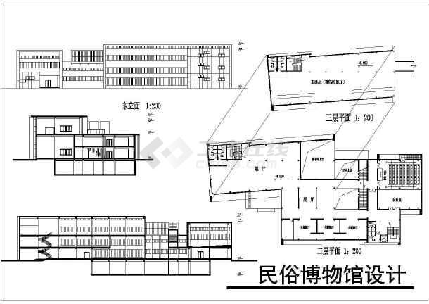 三层民俗博物馆建筑设计平面图+立面图