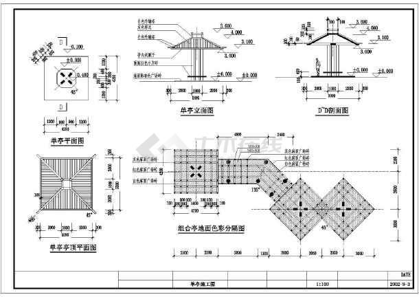 整套景观施工图亭桥花架廊详图-图1
