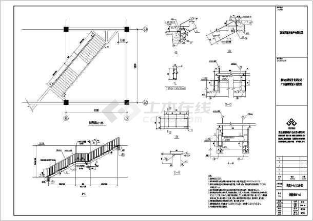 几个钢楼梯cad施工图-图2