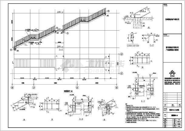 几个钢楼梯cad施工图-图3