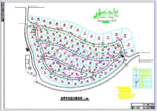 明珠,绿茵半岛花园大型别墅区综合管线设计