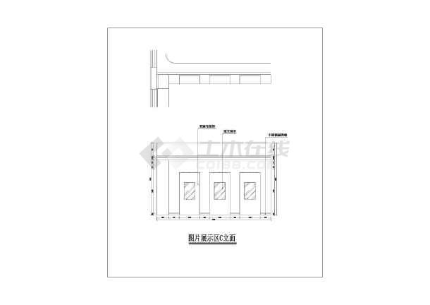 集美大学艺术学院展览馆设计图-图2