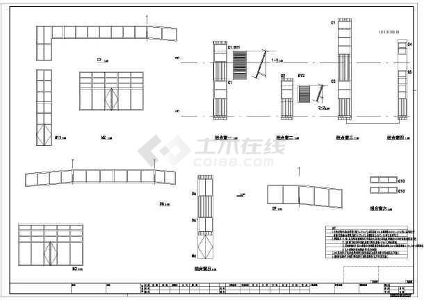 某县级博物馆建筑设计cad施工图-图3