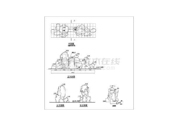 假山CAD施工图-图1
