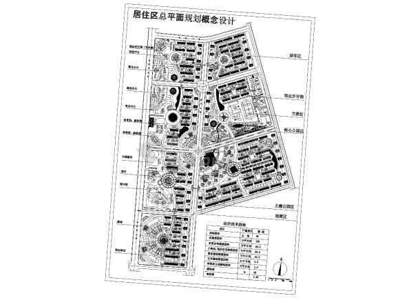 某居住区规划图-图1