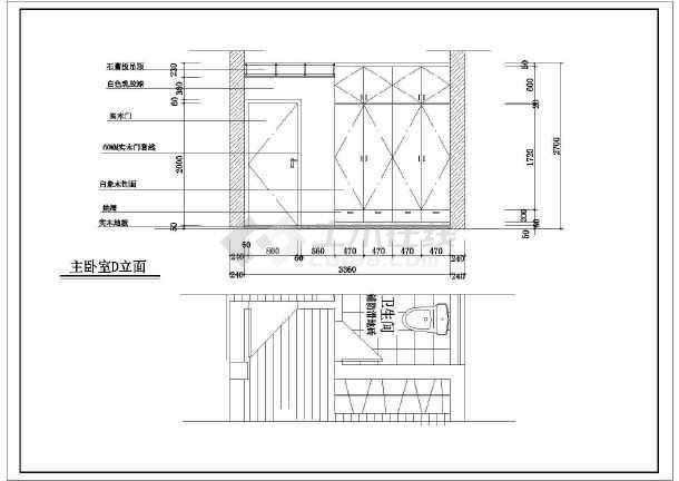 经典一整套家装室内设计cad施工图纸