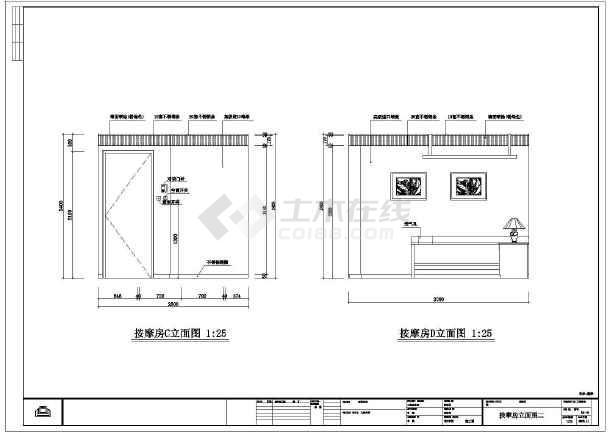 某地时代广场桑拿中心装修设计施工图图片