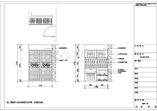 某三口之家室内装修设计cadv家室图纸cad圆形画切线图片