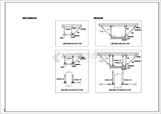 住宅cad图纸   建筑方案设计   共8张立即查看 2017最新电气抗震