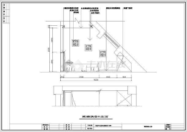某两室一厅家装cad施工图纸-图1