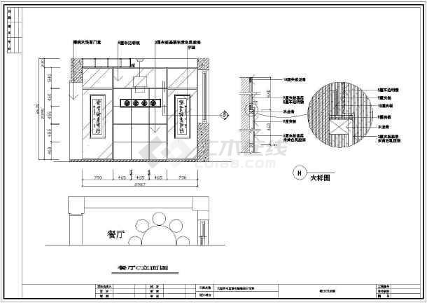 某两室一厅家装cad施工图纸-图2