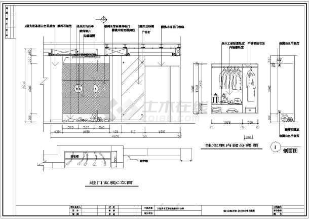 某两室一厅家装cad施工图纸-图3