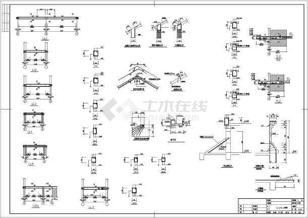 筑结构施工图 条形基础图片